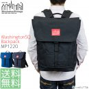 Manhattan Portage マンハッタンポーテージ バックパック Washington SQ Backpack MP1220 日本限定<img class='new_mark_img2' src='https://img.shop-pro.jp/img/new/icons15.gif' style='border:none;display:inline;margin:0px;padding:0px;width:auto;' />
