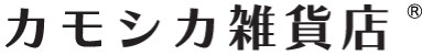 カモシカ雑貨店 ネットショップ(大阪で器を販売しています)