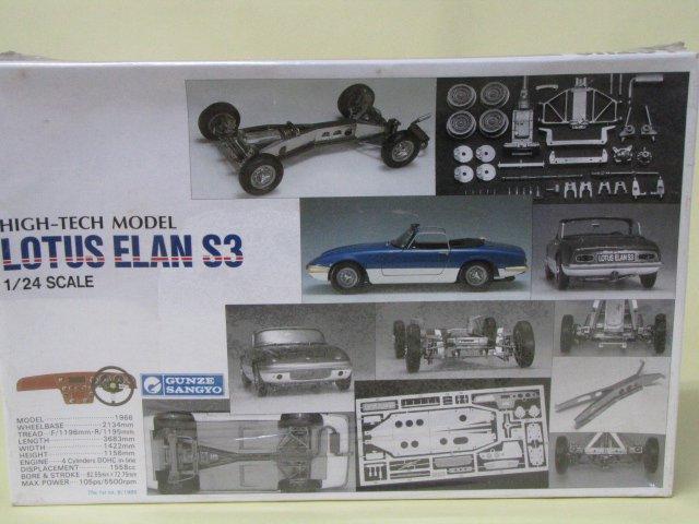 グンゼ HIGH-TECH MODEL LOTUS ELAN S3 ロータス エラン 未開封 初版 1/24