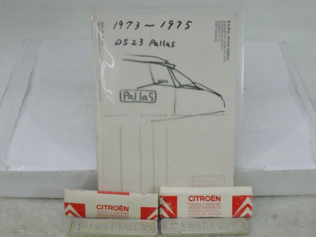 Citroen DS Pallas シトロエン パラス グレードバッジ 2枚 1972~75モデルイヤー