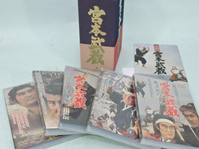 DVD 宮本武蔵 初回生産限定 愛蔵BOX 5枚組