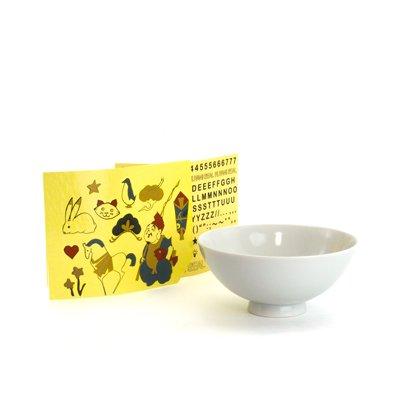 KUTANI SEAL /ご飯茶碗 クタニシールキット-β版 (恵比寿シールセット ベータ版)