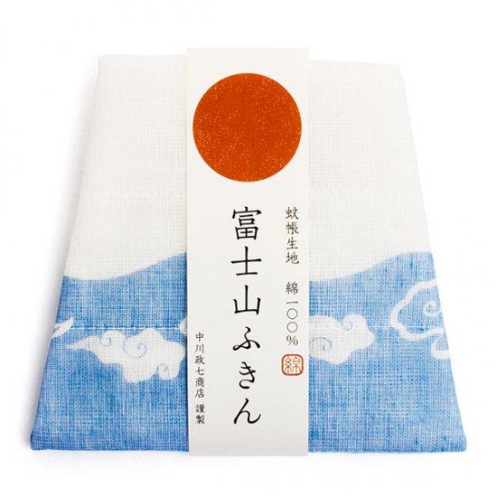 中川政七商店/日本市 富士山ふきん(蚊帳ふきん)