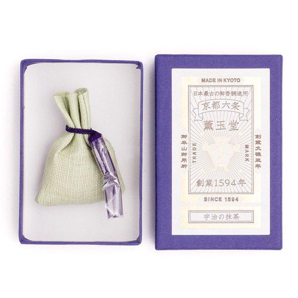 薫玉堂/香袋 宇治の抹茶