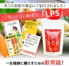 LPS ハイパーLPS 500  内容量:38g(2mL×33回分)【送料無料/メール便/代引不可/時間指定不可】
