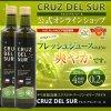 自然食品 クルス・デル・スール(500ml)×2本セット