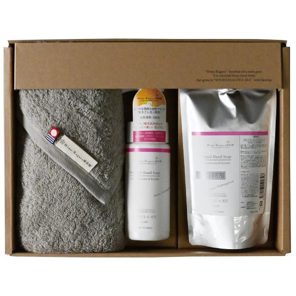 Gift Box L(フェイスタオル・ハンドソープ150ml・ハンドソープリフィル300ml)