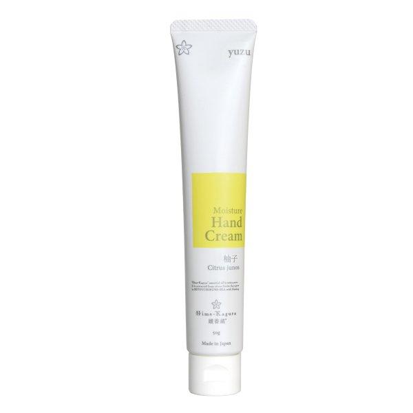 ハンドクリーム<柚子><br>≪モイスチャーハンドクリーム50g≫