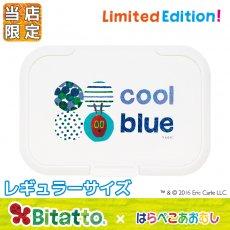 Bitattoキャラクターシリーズ はらぺこあおむし(あおむし cool)(レギュラーサイズ)