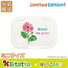 Bitattoキャラクターシリーズ はらぺこあおむし(あおむしとフラワー)(ミニサイズ)