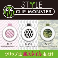 <img class='new_mark_img1' src='https://img.shop-pro.jp/img/new/icons52.gif' style='border:none;display:inline;margin:0px;padding:0px;width:auto;' />Clip Monster Style(クリップモンスタースタイル)