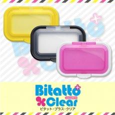 Bitatto plus Clear(ビタットプラスクリア)
