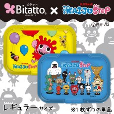 Bitattoキャラクターシリーズ かいじゅうステップ(ピグふうせんPOPイエロー/集合 POPブルー)(レギュラーサイズ)