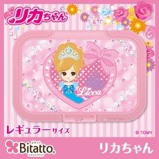Bitattoキャラクターシリーズ リカちゃん(プリンセス ピンク)(レギュラーサイズ)