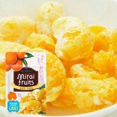 mirai fruits(ミライフルーツ)みかん 10g