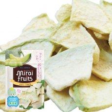 mirai fruits(ミライフルーツ)メロン 10g