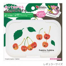 Bitattoキャラクターシリーズ ツペラツペラ(さくらんぼさん)(レギュラーサイズ)