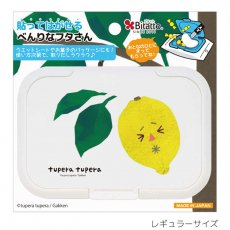 Bitattoキャラクターシリーズ ツペラツペラ(レモンさん)(レギュラーサイズ)