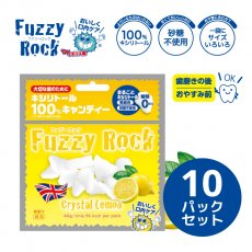 <img class='new_mark_img1' src='https://img.shop-pro.jp/img/new/icons16.gif' style='border:none;display:inline;margin:0px;padding:0px;width:auto;' />【25%OFF!】Fuzzy Rock(ファジーロック) レモン味【9パックセット】