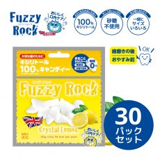 <img class='new_mark_img1' src='https://img.shop-pro.jp/img/new/icons16.gif' style='border:none;display:inline;margin:0px;padding:0px;width:auto;' />【30%OFF!】Fuzzy Rock(ファジーロック) レモン味【30パックセット】