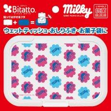 Bitattoキャラクターシリーズ ペコちゃん(レギュラーサイズ)