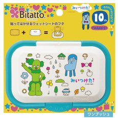 Bitattoキャラクターシリーズ みいつけた! ワンプッシュ(プラスサイズ)