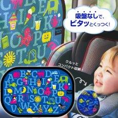 Bitatto Shade(ビタット・シェード)ピンク・ブルー