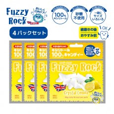 <img class='new_mark_img1' src='https://img.shop-pro.jp/img/new/icons16.gif' style='border:none;display:inline;margin:0px;padding:0px;width:auto;' />【20%OFF!】Fuzzy Rock(ファジーロック) レモン味【4パックセット】