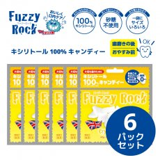 <img class='new_mark_img1' src='https://img.shop-pro.jp/img/new/icons16.gif' style='border:none;display:inline;margin:0px;padding:0px;width:auto;' />【25%OFF!】Fuzzy Rock(ファジーロック) レモン味【6パックセット】