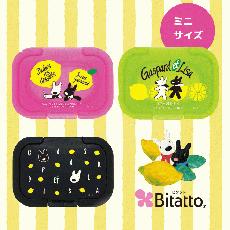 Bitattoキャラクターシリーズ リサとガスパール(リサとガスパール ミニサイズ 3枚セット)ウェットシートのふた おしりふき ベビー    出産祝い 便利グッズ  子育て