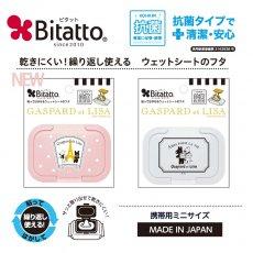 <img class='new_mark_img1' src='https://img.shop-pro.jp/img/new/icons1.gif' style='border:none;display:inline;margin:0px;padding:0px;width:auto;' />抗菌ビタット Bitattoキャラクターシリーズ リサとガスパール(ミニサイズ) ウェットシートのふた おしりふき ベビー   便利グッズ  育児