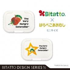 Bitattoキャラクターシリーズ はらぺこあおむし(ミニサイズ)