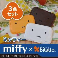 Bitattoキャラクターシリーズ  ミッフィー  3色セット
