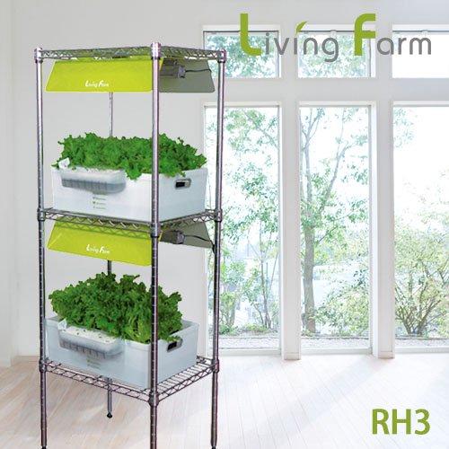 中型水耕栽培器RH3
