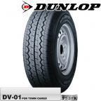 DUNLOP DV01 145R12 6PR