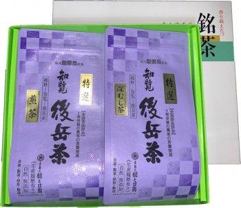 特撰-知覧-後岳茶セット1700円(当店価格100g800円x2本と...