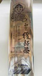 知覧-後岳-煎茶 100g150円-500g入り750円