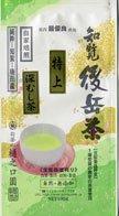 2021年新茶-知覧茶-後岳-特上深蒸し茶100g1000円 焙煎...