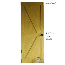 アンティーク風ドア 無垢材ドア 木製ドア ELENA    SD-075
