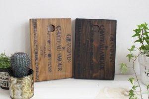 アンティーク風 無垢材の木製カッティングボード IZ-027