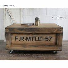 アンティーク風 無垢材のコンテナボックス 輸入木箱 ボックステーブル WB-035