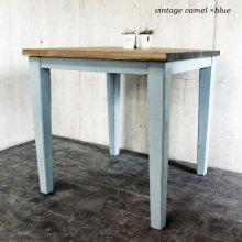 正方形テーブル 無垢材 テーパー脚テーブル GIULIA DT-027