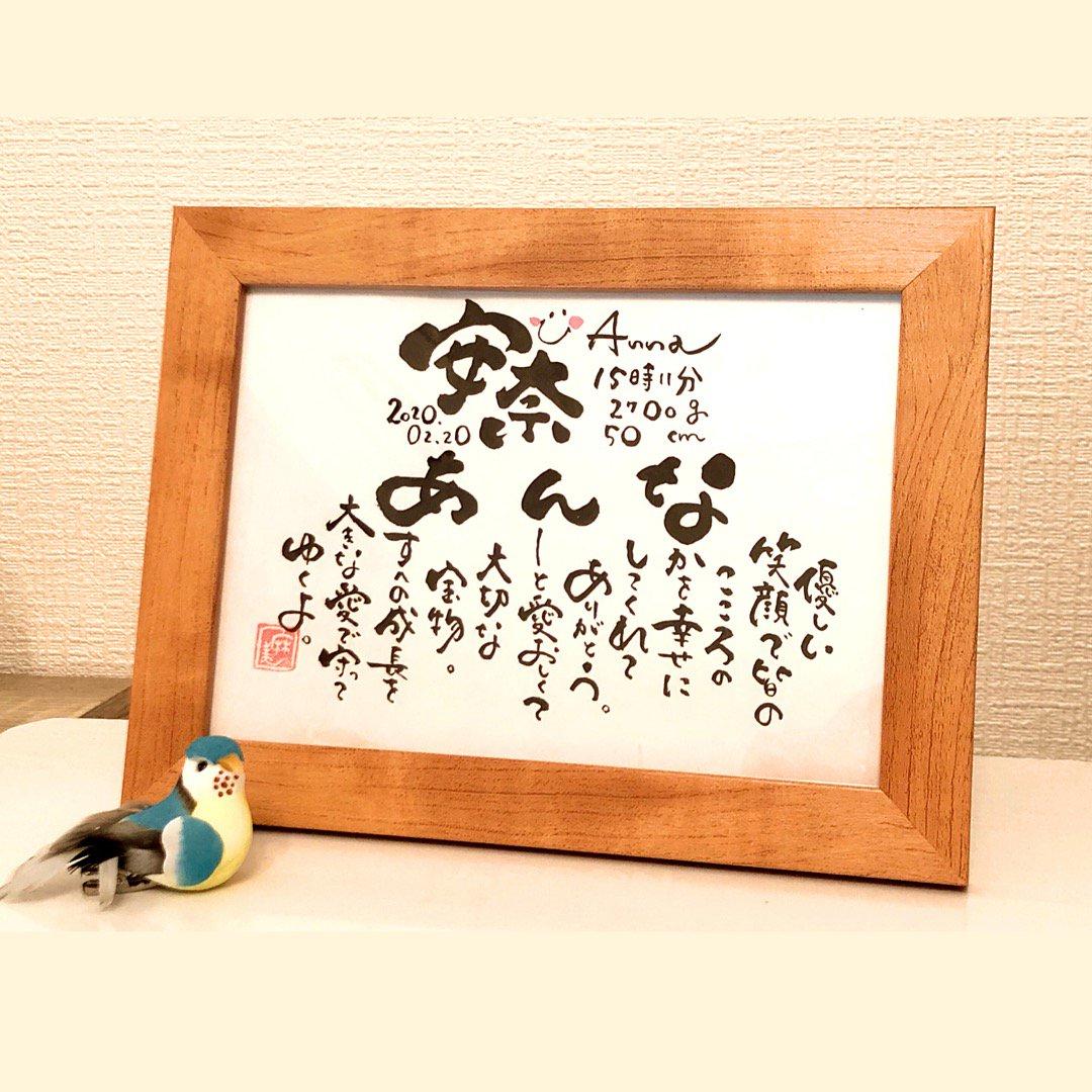 漢字+ひらがなレイアウト Sサイズ 箱付き