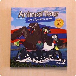 Animal Tour in Ogasawa : trip2