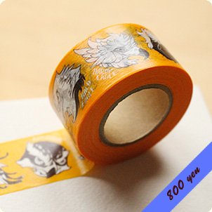 "Masking Tape ""RAPTORES""<img class='new_mark_img2' src='https://img.shop-pro.jp/img/new/icons39.gif' style='border:none;display:inline;margin:0px;padding:0px;width:auto;' />"
