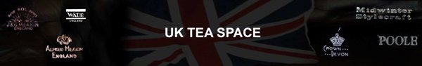 UK TEA SPACE