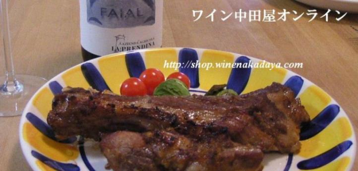 ワイン中田屋オンラインショップ