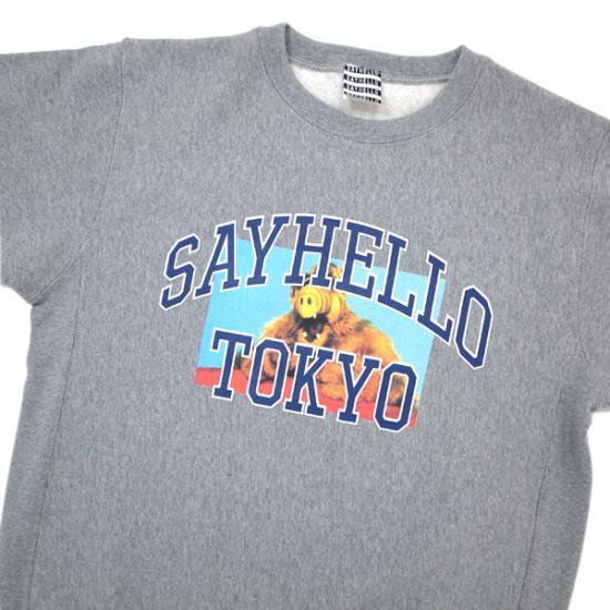 イメージ:SAYHELLO Cat Eats Crew Neck (GREY)1