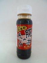 びはん 豚丼のたれ【小135g】