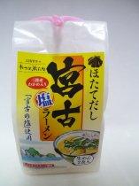 フードパック 宮古の塩ラーメン